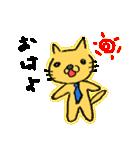 らくがき ねこ(個別スタンプ:02)