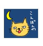 らくがき ねこ(個別スタンプ:03)