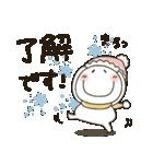 まるぴ★の冬2018(個別スタンプ:01)