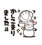 まるぴ★の冬2018(個別スタンプ:03)