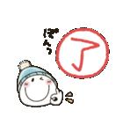 まるぴ★の冬2018(個別スタンプ:04)