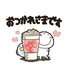 まるぴ★の冬2018(個別スタンプ:05)