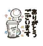 まるぴ★の冬2018(個別スタンプ:06)
