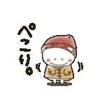 まるぴ★の冬2018(個別スタンプ:07)