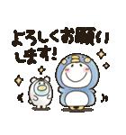まるぴ★の冬2018(個別スタンプ:08)