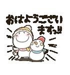 まるぴ★の冬2018(個別スタンプ:09)