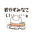まるぴ★の冬2018(個別スタンプ:10)