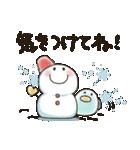 まるぴ★の冬2018(個別スタンプ:11)