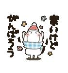まるぴ★の冬2018(個別スタンプ:13)