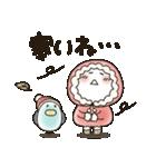 まるぴ★の冬2018(個別スタンプ:15)