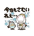 まるぴ★の冬2018(個別スタンプ:16)