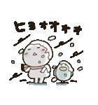 まるぴ★の冬2018(個別スタンプ:18)