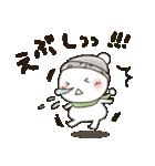 まるぴ★の冬2018(個別スタンプ:20)