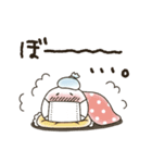 まるぴ★の冬2018(個別スタンプ:21)