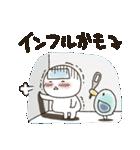 まるぴ★の冬2018(個別スタンプ:22)