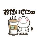まるぴ★の冬2018(個別スタンプ:23)