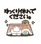 まるぴ★の冬2018(個別スタンプ:24)