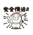 まるぴ★の冬2018(個別スタンプ:25)