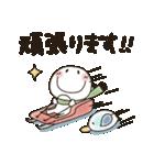 まるぴ★の冬2018(個別スタンプ:26)