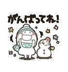 まるぴ★の冬2018(個別スタンプ:27)