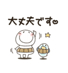 まるぴ★の冬2018(個別スタンプ:28)