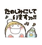 まるぴ★の冬2018(個別スタンプ:29)