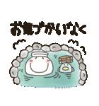 まるぴ★の冬2018(個別スタンプ:30)