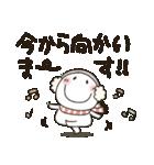 まるぴ★の冬2018(個別スタンプ:31)