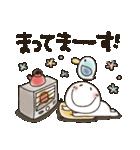まるぴ★の冬2018(個別スタンプ:32)