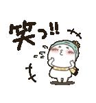 まるぴ★の冬2018(個別スタンプ:33)