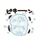 まるぴ★の冬2018(個別スタンプ:34)