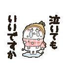 まるぴ★の冬2018(個別スタンプ:36)