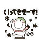 まるぴ★の冬2018(個別スタンプ:37)