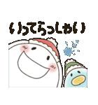 まるぴ★の冬2018(個別スタンプ:38)