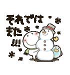 まるぴ★の冬2018(個別スタンプ:40)