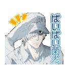TVアニメ「はたらく細胞」(個別スタンプ:02)