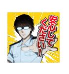 TVアニメ「はたらく細胞」(個別スタンプ:10)