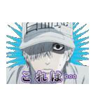 TVアニメ「はたらく細胞」(個別スタンプ:22)
