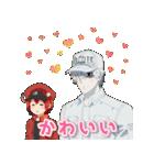 TVアニメ「はたらく細胞」(個別スタンプ:36)