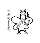 妖精じいさん(個別スタンプ:1)