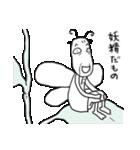 妖精じいさん(個別スタンプ:3)