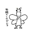 妖精じいさん(個別スタンプ:4)