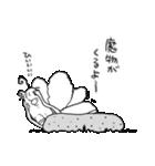 妖精じいさん(個別スタンプ:7)