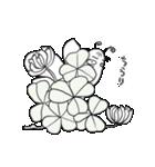 妖精じいさん(個別スタンプ:25)