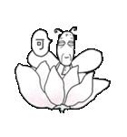 妖精じいさん(個別スタンプ:26)