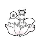 妖精じいさん(個別スタンプ:27)
