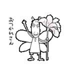 妖精じいさん(個別スタンプ:28)