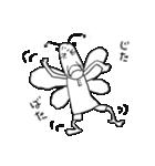 妖精じいさん(個別スタンプ:31)