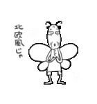 妖精じいさん(個別スタンプ:36)