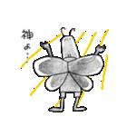 妖精じいさん(個別スタンプ:38)